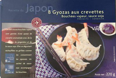 8 Gyozas aux Crevettes - Product - fr