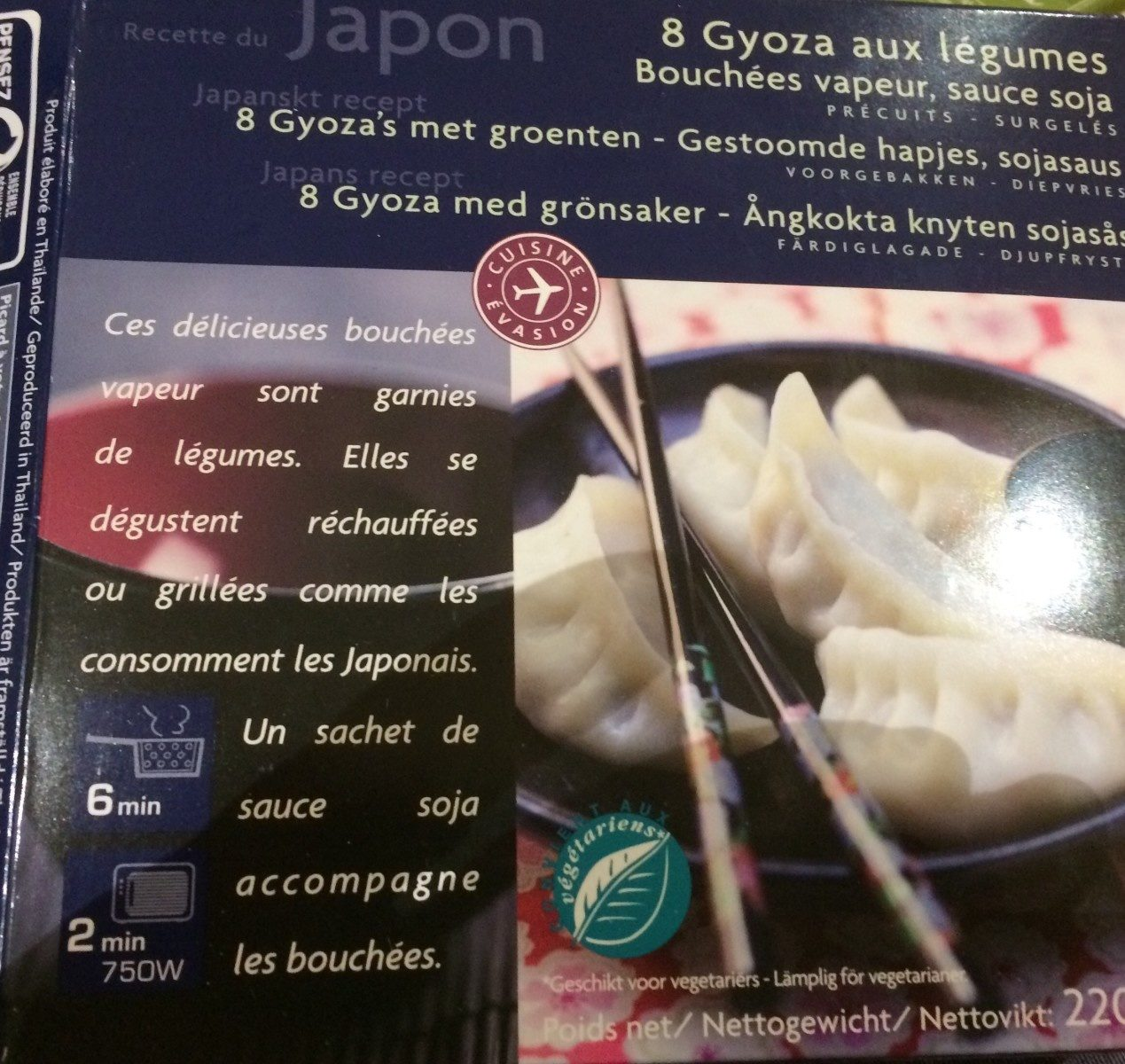 Gyoza aux legumes - Product - fr