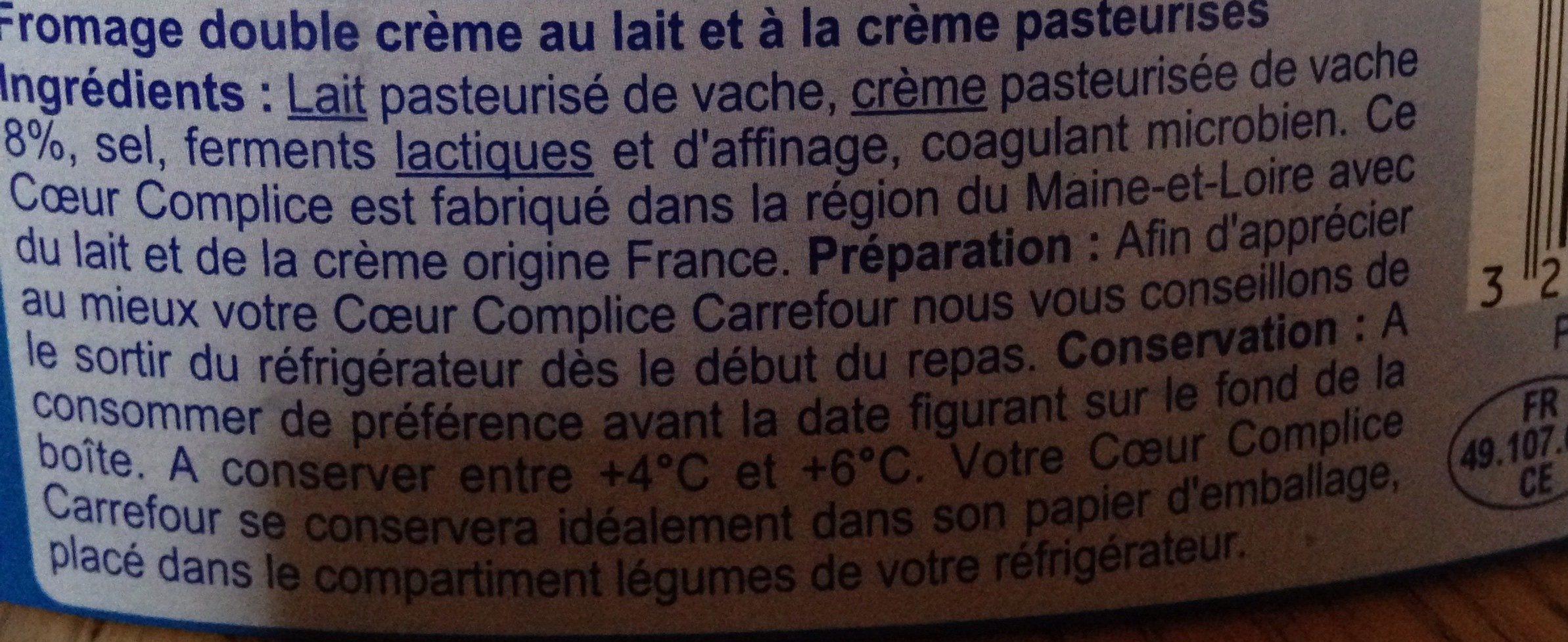 Cœur Complice - Ingredients - fr