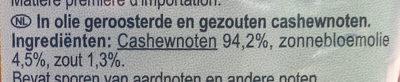 Noix de cajou grillées salées - Ingrediënten - nl