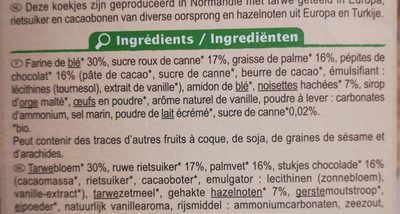 Cookies choco noisettes x12 200g - Ingredients