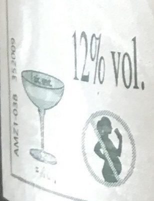 Crémant d'Alsace Brut - Informations nutritionnelles - fr