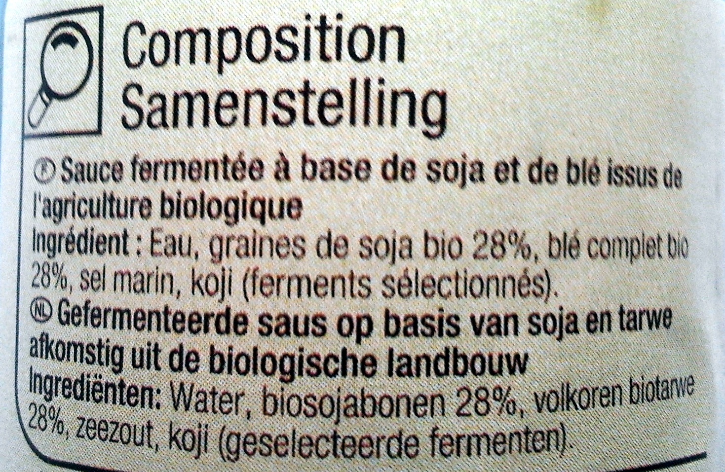 Sauce au soja - Ingredients - fr