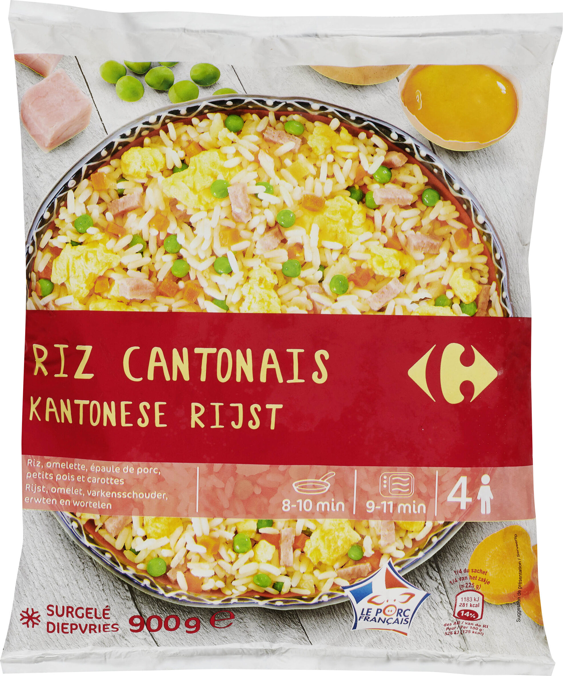 Riz cantonais - Producto - fr
