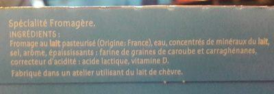 P'tit Louis® (26% MG) - 320 g (16 Coques) - Ingrédients