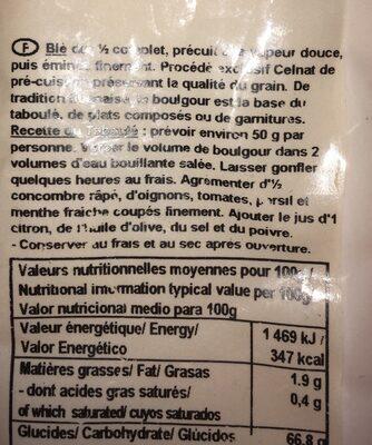 500G Boulgour Fin - Ingrédients