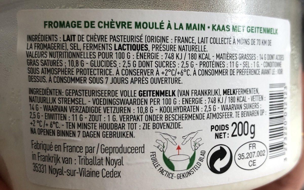 Fromage frais au lait pasteurisé de chèvre - Ingrédients
