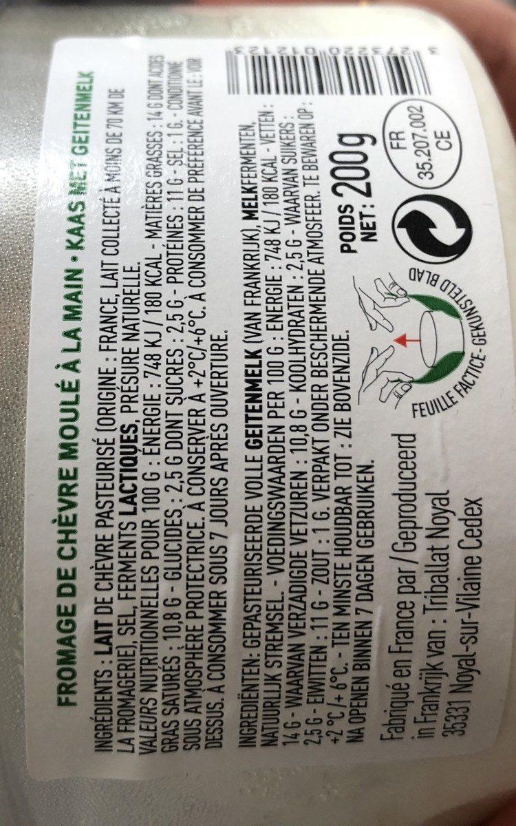 Fromage frais au lait pasteurisé de chèvre - Informations nutritionnelles