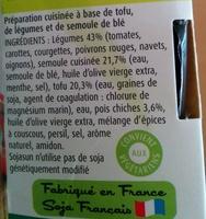 Couscous aux dés de tofu - Ingrédients - fr