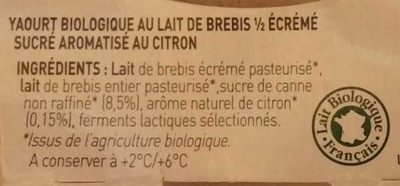Yaourt de Brebis saveur Citron - Ingredients