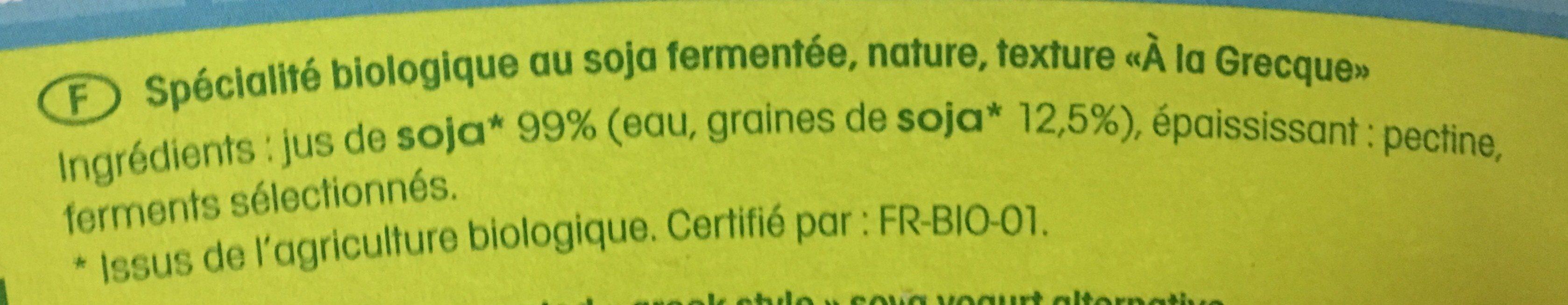 So SOJA à la grecque - Ingredients - fr