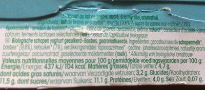 Yaourt au lait de brebis myrtille Vrai - Ingredients