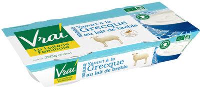 Yaourt Grecque Au Lait De Brebis - Produit - fr