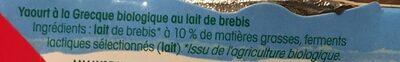 Yaourt Grecque Au Lait De Brebis - Ingrédients - fr