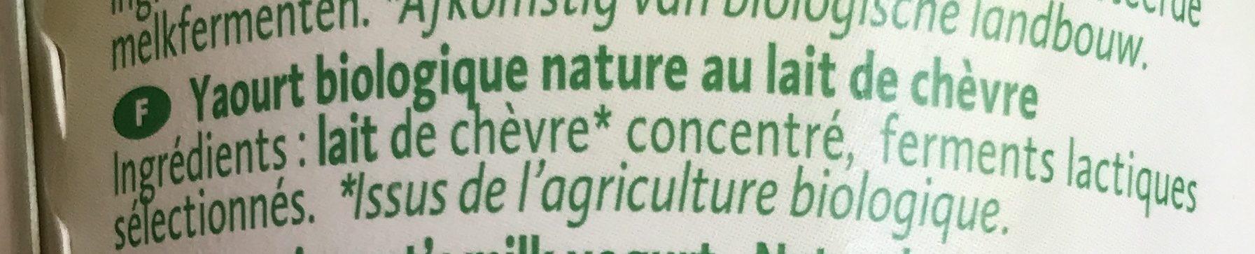Yaourt biologique nature au lait de chèvre - Ingrédients