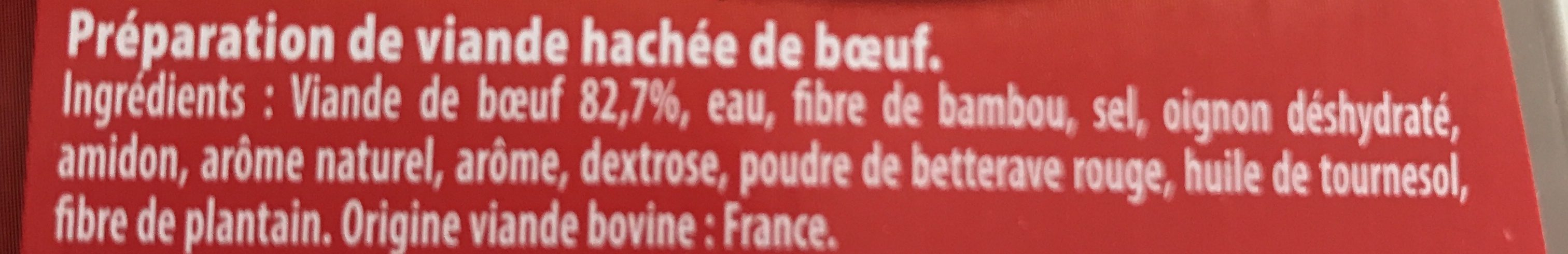 Boulettes au boeuf, BIGARD, 15 pièces, 375g, France - Ingrédients