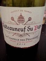 Châteauneuf-du-Pape - Product