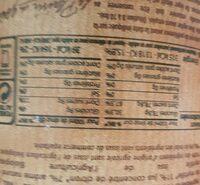 Sirop de Myrtille au sucre de canne Bio Equitable - Informations nutritionnelles - fr