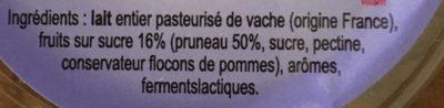 Yaourt des HAloes - Ingredients
