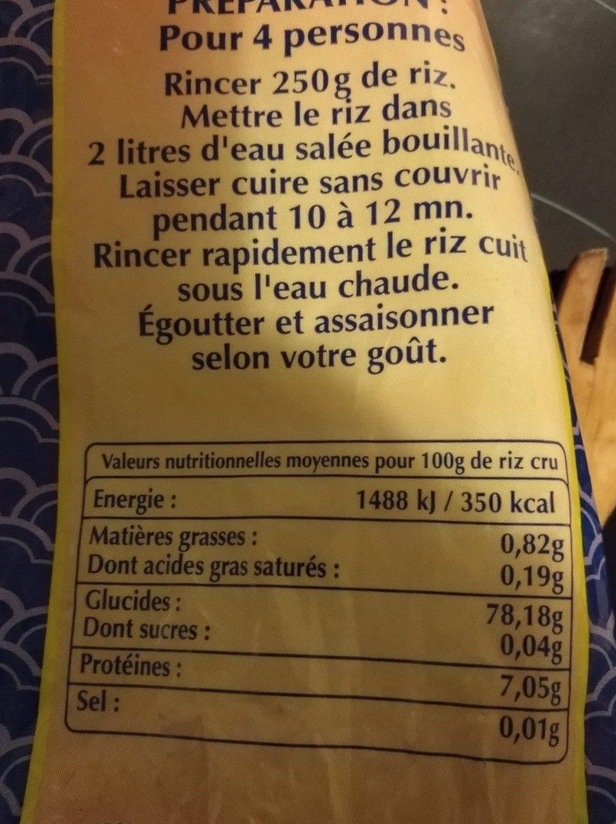 Riz Parf Thai Riziere 5Kg, - Ingrédients - fr