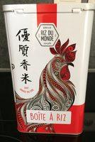 Riz long parfumé Riz du Monde - Produit - fr