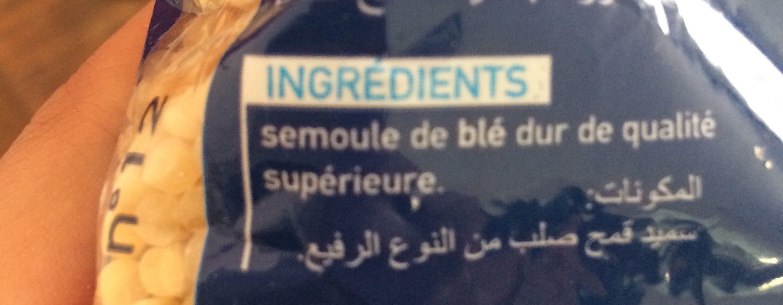 500G Pates Piombi N12 Samia - Ingrediënten - fr