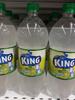 King Mojito - Product