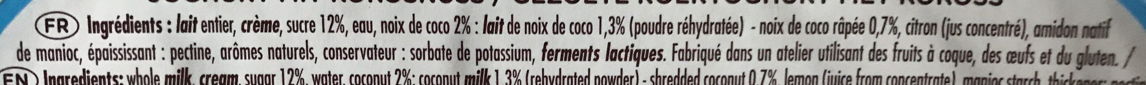 Le Yaourt Onctueux à la Noix de Coco - Ingredients