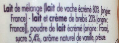 Caillé Vanille - Ingrédients - fr