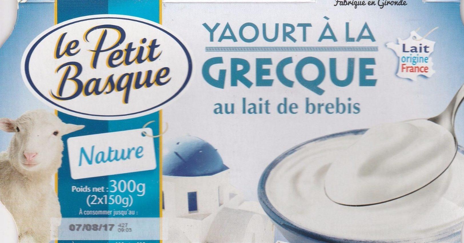 Yaourt à la grecque - Produit - fr