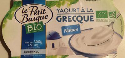 Yaourt à la Grecque Bio - Product