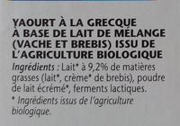 Yaourt à la Grecque Bio - Ingredients