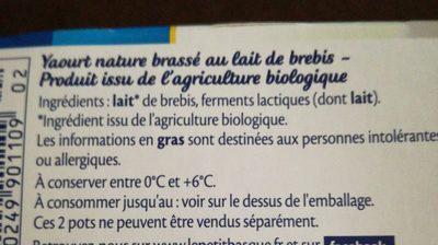 Velouté au lait de brebis nature - Ingrediënten - fr
