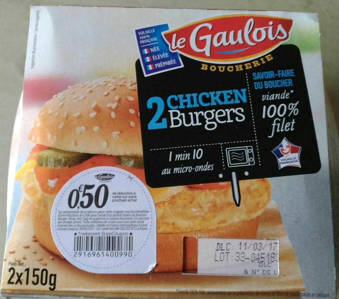 chicken burger boucherie x2 - Produit - fr
