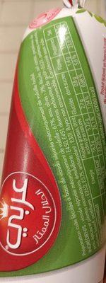 Saucis'boeuf Olive - Ingredients