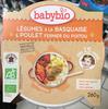 Légumes à la basquaise & poulet fermier - Produit