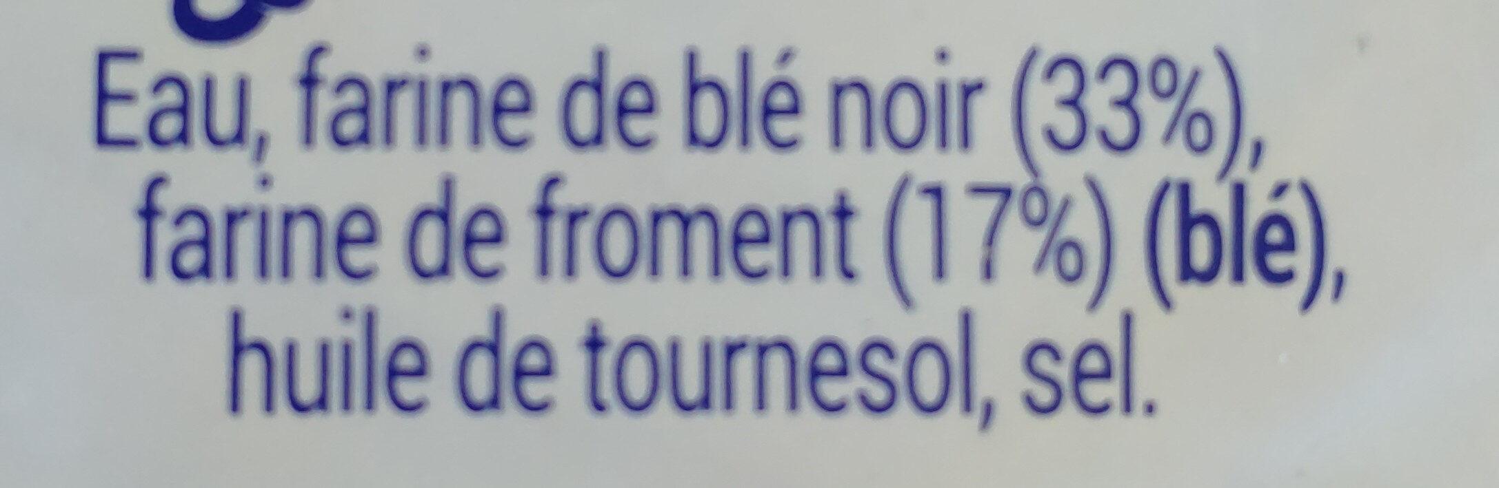 6 Galettes de ble noir fraiches CATEL ROC - Ingrédients - fr