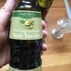 Huile  d'olive fruitée - Produit