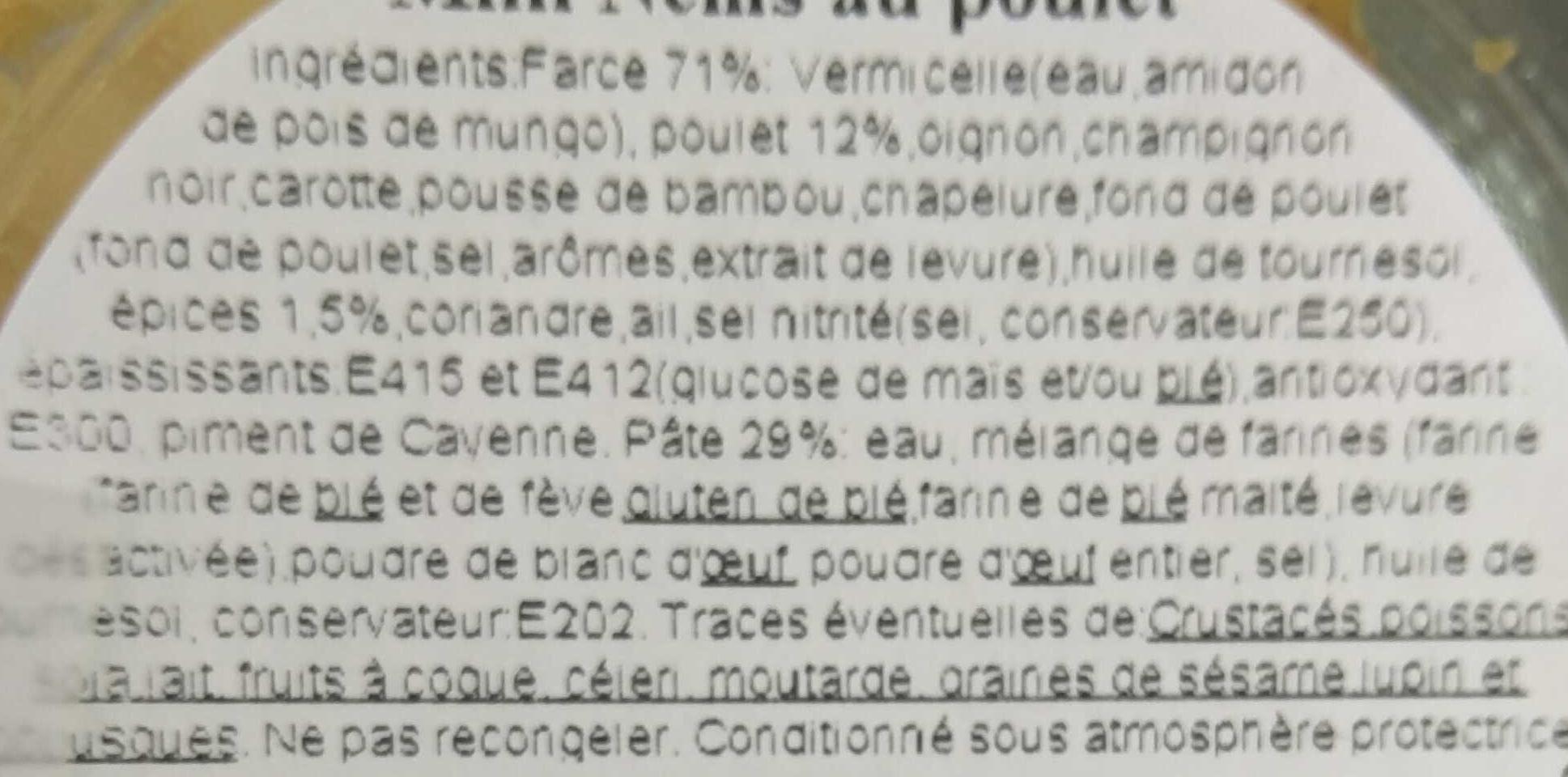 Mini nems Poulet & Epices - Ingrédients - fr