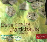 Demi coeurs d'artichauts - Produit - fr