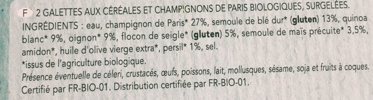 Galettes bio semoule de couscous - Ingredients