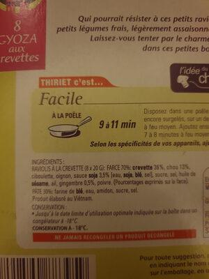 8 gyoza aux crevettes - Ingredients - fr