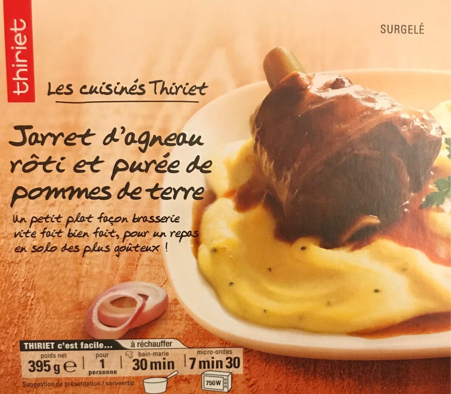Jarret d'agneau - Product