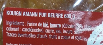 Kouign Amann Pur Beurre - Ingredients - fr