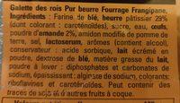 Galette des Rois à la Frangipane - Ingredients - fr