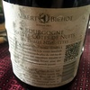 Bourgogne Hautes-Côtes de Nuits - Producto