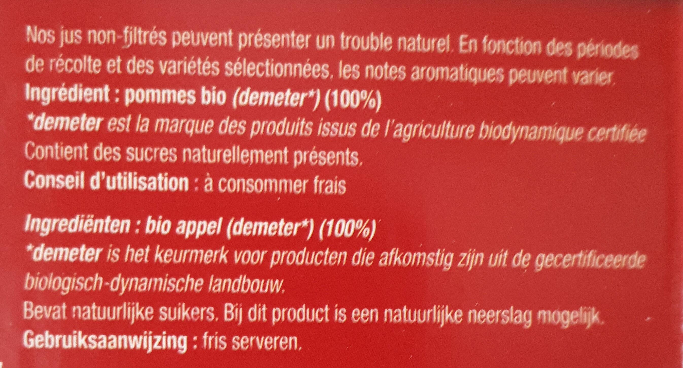 Jus de pomme bio Côteaux Nantais - Ingrédients - fr