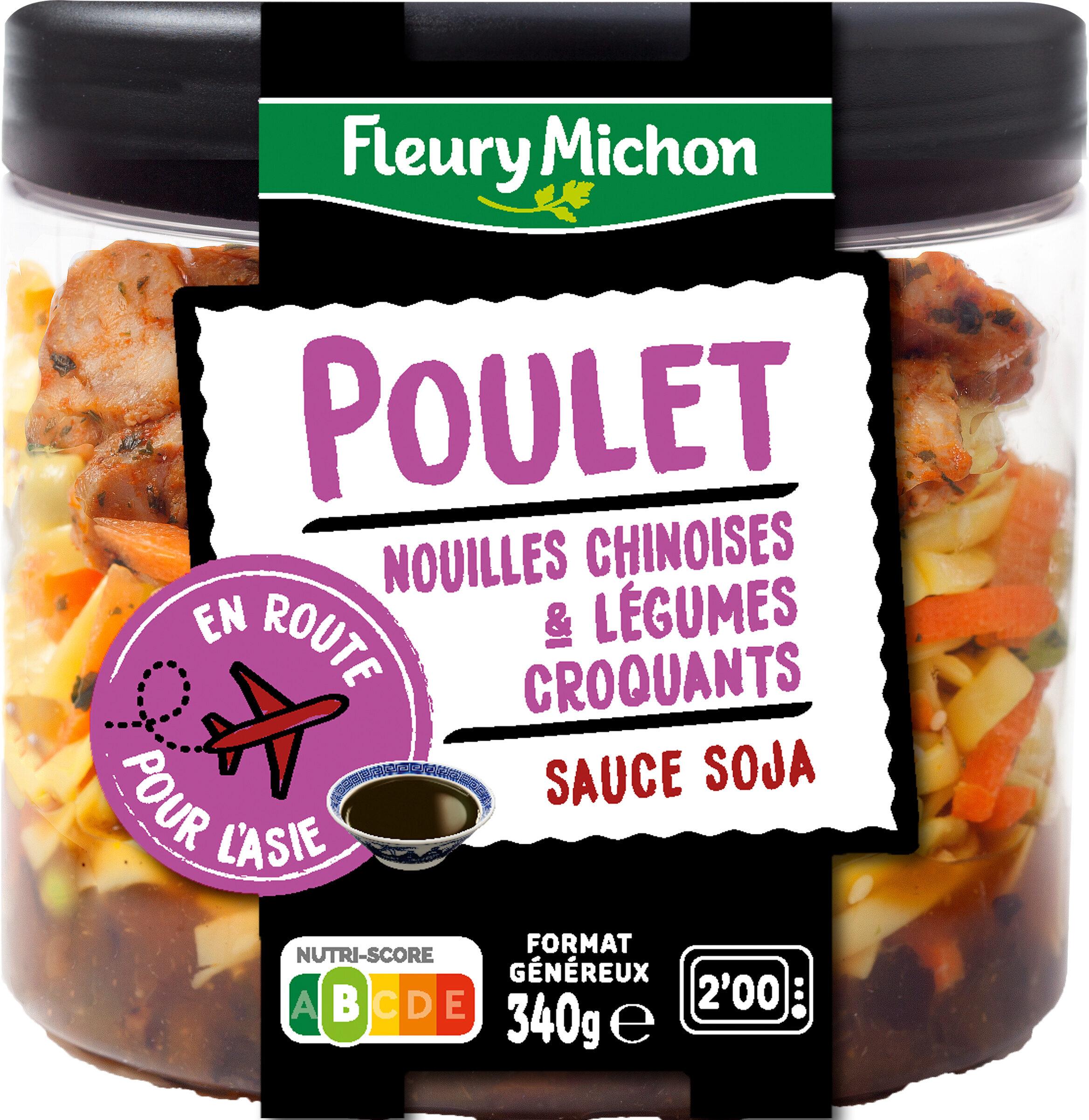 Poulet, nouilles chinoises & légumes croquants, sauce soja - Product - fr