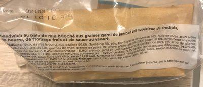 Jambon superieur et fromage frais - Ingredients