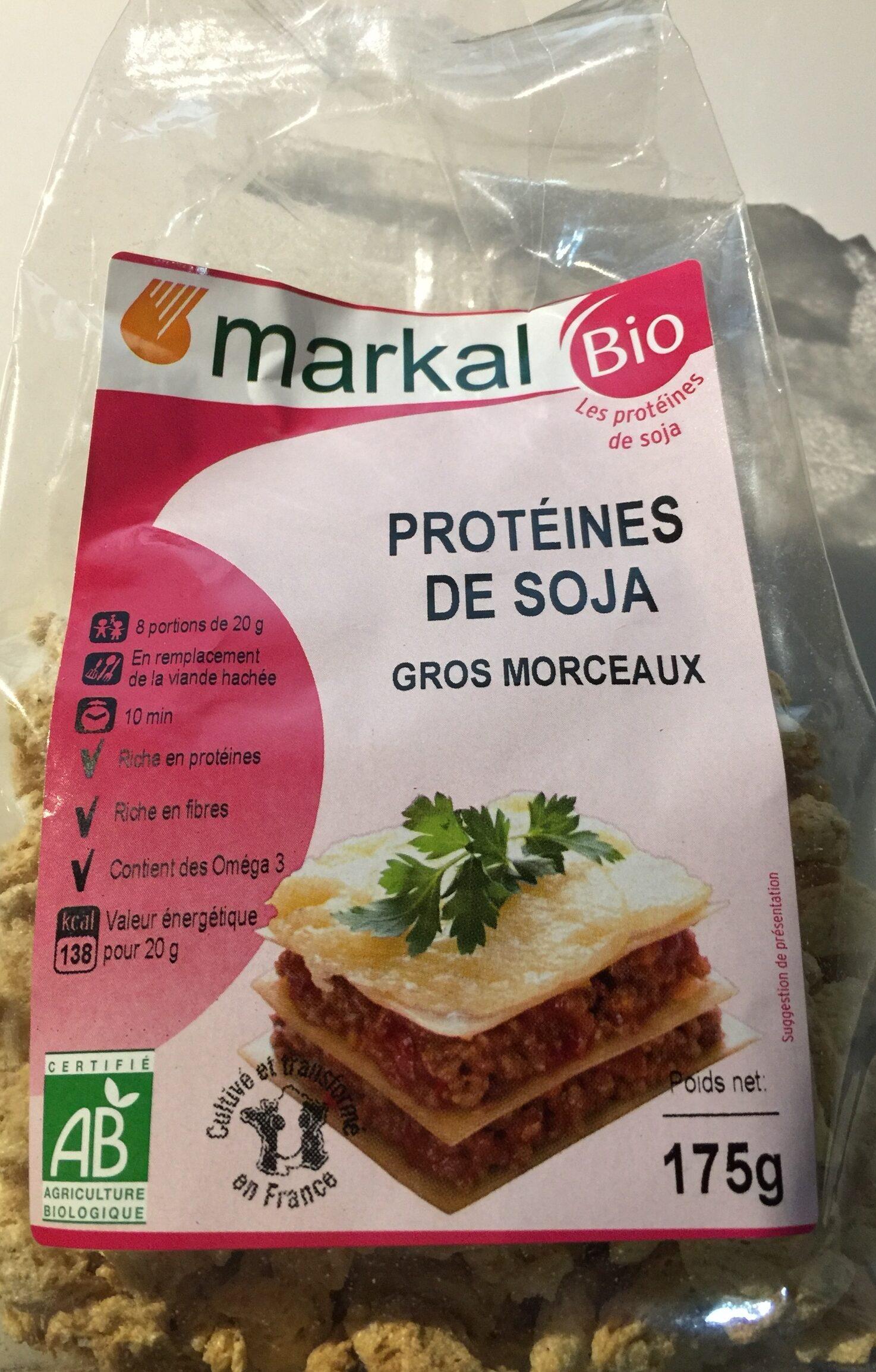 Protéines de soja gros morceaux - Produit